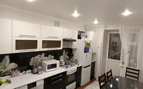 1-комнатная квартира, 44 м², 1/5 этаж, Гастелло за 13.8 млн 〒 в Петропавловске