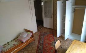 1 комната, 123 м², Янко 88 — Капцевича за 18 000 〒 в Кокшетау