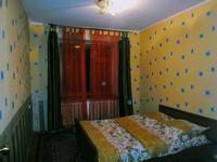 3-комнатная квартира, 75 м², 2/5 этаж посуточно