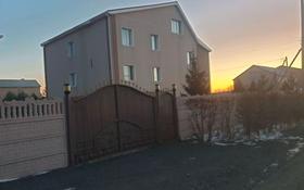 9-комнатный дом, 429 м², 20 сот., Кунгей 628 за 115 млн 〒 в Караганде, Казыбек би р-н