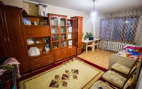 4-комнатная квартира, 74 м², 5/5 этаж, Назарбаева за 14.2 млн 〒 в Талдыкоргане