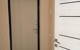 1-комнатная квартира, 42 м², 10/17 этаж помесячно, Кабанбай Батыра — Бухар жырау за 120 000 〒 в Нур-Султане (Астана), Есиль р-н