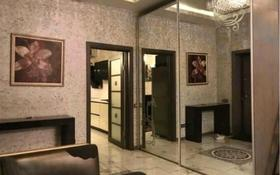 3-комнатная квартира, 120 м² посуточно, Каратал за 10 000 〒 в Талдыкоргане