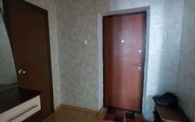 1-комнатная квартира, 40.2 м², 4/10 этаж, мкр Жана Орда за 11.8 млн 〒 в Уральске, мкр Жана Орда