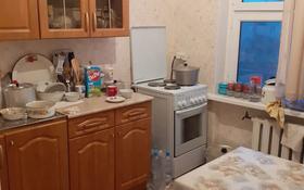 1-комнатная квартира, 31 м², 4/4 этаж, Байсейтова 4 за 6.5 млн 〒 в Балхаше