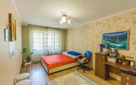2-комнатная квартира, 43 м², 1/5 этаж, мкр Коктем-3 за 23 млн 〒 в Алматы, Бостандыкский р-н