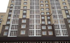 4-комнатная квартира, 133 м², Махтая Сагдиева 10 за 45 млн 〒 в Кокшетау