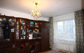 1-комнатная квартира, 46 м², 5/9 этаж, Мкр Мамыр-3 — Шаляпина за 20.5 млн 〒 в Алматы, Ауэзовский р-н