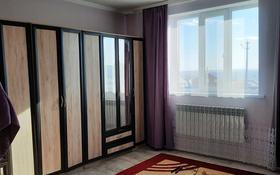 4-комнатный дом, 200 м², 9.5 сот., Алтын сака 436 за 30 млн 〒 в Акжаре
