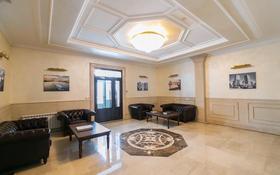 4-комнатная квартира, 275 м², 6/6 этаж, Енбекшилер 14/1 за 230 млн 〒 в Нур-Султане (Астане), Есильский р-н