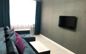 1-комнатная квартира, 45 м², 10/14 этаж помесячно, Гагарина — Левитана за 250 000 〒 в Алматы, Бостандыкский р-н