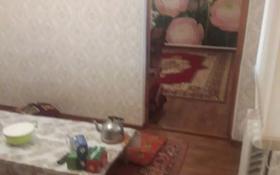 3-комнатный дом, 56 м², Ғарышкер 14 за 12 млн 〒 в Актау
