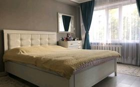 3-комнатная квартира, 60 м², 1/5 этаж, улица Ауельбекова 127 за 15.3 млн 〒 в Кокшетау