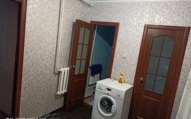 4-комнатный дом, 110 м², 15 сот., Авиационный переулок 8Б за 15 млн 〒 в Усть-Каменогорске