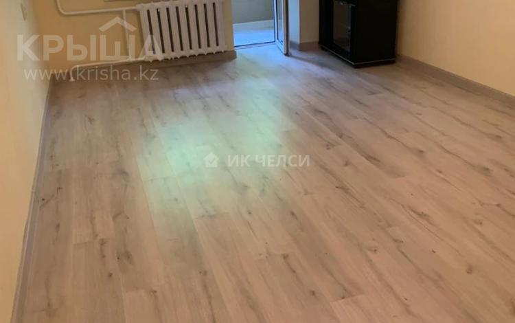 2-комнатная квартира, 51 м², 2/5 этаж, Валиханова 124 — Курмангазы за 34 млн 〒 в Алматы, Медеуский р-н