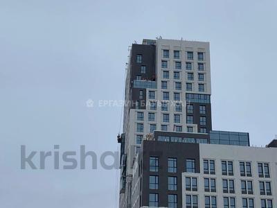 3-комнатная квартира, 91.05 м², 7/21 этаж, Сарайшык 4 за 52.8 млн 〒 в Нур-Султане (Астане), Есильский р-н