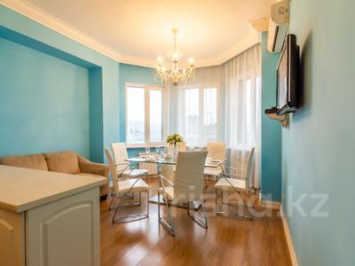 3-комнатная квартира, 110 м², 4/30 этаж посуточно, Аль-Фараби 21 за 40 000 〒 в Алматы — фото 10