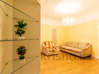 3-комнатная квартира, 110 м², 4/30 этаж посуточно, Аль-Фараби 21 за 40 000 〒 в Алматы — фото 12