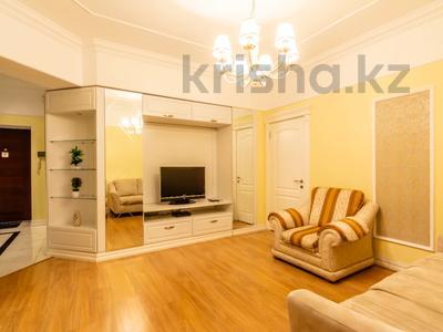 3-комнатная квартира, 110 м², 4/30 этаж посуточно, Аль-Фараби 21 за 40 000 〒 в Алматы — фото 13