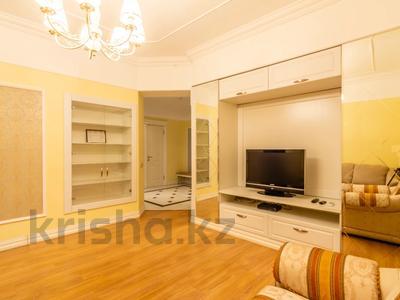 3-комнатная квартира, 110 м², 4/30 этаж посуточно, Аль-Фараби 21 за 40 000 〒 в Алматы — фото 14