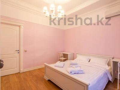 3-комнатная квартира, 110 м², 4/30 этаж посуточно, Аль-Фараби 21 за 40 000 〒 в Алматы — фото 18