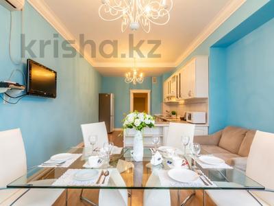 3-комнатная квартира, 110 м², 4/30 этаж посуточно, Аль-Фараби 21 за 40 000 〒 в Алматы — фото 8