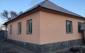 7-комнатный дом, 90 м², 25 сот., Момышулы 7 — Гагарина за 17 млн 〒 в Талдыкоргане