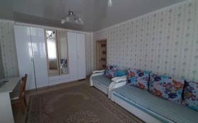 1-комнатная квартира, 40 м², 6/9 этаж, Женис 43/3 за 15 млн 〒 в Нур-Султане (Астана)