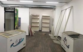 Магазин площадью 140 м², Жамбыла — Жумалиева за 550 000 〒 в Алматы, Ауэзовский р-н