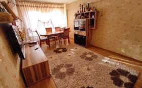 3-комнатная квартира, 64.5 м², 1/5 этаж, Привокзальный 5 20 за 12 млн 〒 в Атырау