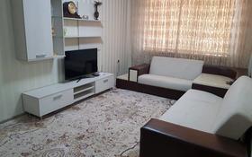 3-комнатная квартира, 62 м², 1/5 этаж посуточно, Мкр Каратау за 10 000 〒 в Таразе