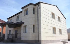9-комнатный дом посуточно, 350 м², 6 сот., Жанкент за 90 000 〒 в Нур-Султане (Астана), Алматы р-н