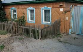 4-комнатный дом, 70 м², 7 сот., 15-я Загородная за 4.5 млн 〒 в Семее