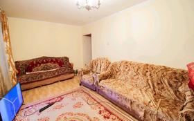 2-комнатная квартира, 48 м², 3/4 этаж, Самал за 11.5 млн 〒 в Талдыкоргане