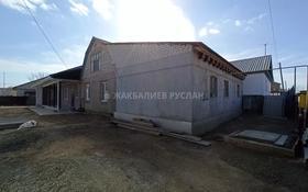 5-комнатный дом, 231 м², 4.8 сот., Жарбосынова 102кв1 за 30 млн 〒 в Атырау