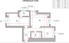 3-комнатная квартира, 81 м², 13/13 этаж, Макатаева 127 — Муратбаева за 34.7 млн 〒 в Алматы, Алмалинский р-н