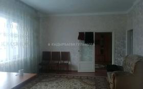 4-комнатный дом, 120 м², 8 сот., Айтей батыра за 19 млн 〒 в Каскелене