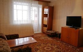 2-комнатная квартира, 49.4 м², 4/6 этаж, улица Алтынсарина 106 — Павлова за 13.5 млн 〒 в Костанае