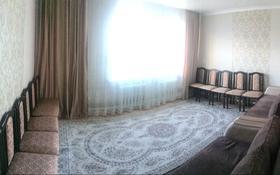 4-комнатный дом, 75 м², 6 сот., Карменова за ~ 8 млн 〒 в Семее