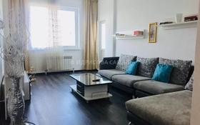 2-комнатная квартира, 72 м², 5/9 этаж, Желтоксан 3/1 за 33 млн 〒 в Нур-Султане (Астана), Сарыарка р-н