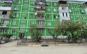 2-комнатная квартира, 50 м², 5/5 этаж, Ғани Мұратбаев 15А за 5.2 млн 〒 в