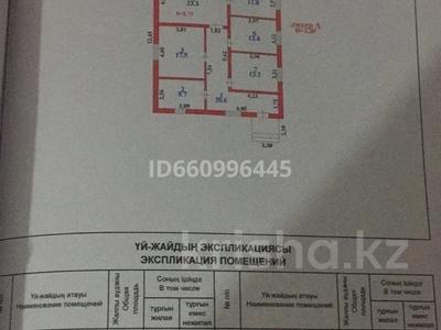 4-комнатный дом, 110 м², 6.5 сот., Абдикадыр 46б за 21 млн 〒 в  — фото 17