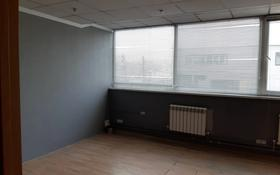 Офис площадью 28 м², проспект Райымбека — Саина за 1 500 〒 в Алматы, Алатауский р-н