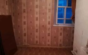 2-комнатный дом помесячно, 26 м², 10 сот., Океан 9 — Молдогалиева за 20 000 〒 в Семее