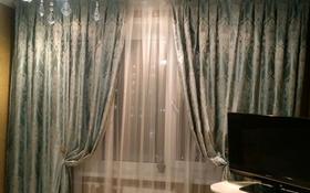 3-комнатная квартира, 65 м², 5/9 этаж, мкр Юго-Восток, Гульдер 1 12 за 23.5 млн 〒 в Караганде, Казыбек би р-н