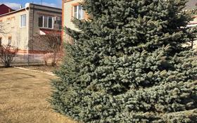 4-комнатный дом, 281 м², 10 сот., Шевченко 118 за 44 млн 〒 в Рудном