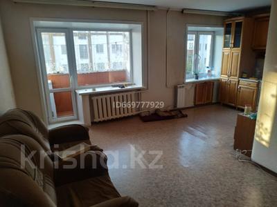 3-комнатная квартира, 55.2 м², 4/5 этаж, Пушкина 90 за 18.3 млн 〒 в Костанае