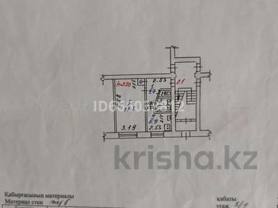 1-комнатная квартира, 31.3 м², 1/5 этаж, улица Ивана Франко — Ленина за 4.7 млн 〒 в Рудном
