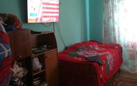 2-комнатный дом, 50 м², 10 сот., Микрорайон Коктал 11 за 4 млн 〒 в Талдыкоргане