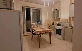 1-комнатная квартира, 49 м², 3/15 этаж, Сарыарка 50 за 14.6 млн 〒 в Нур-Султане (Астана), Есиль р-н